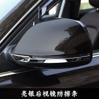 奥迪q5改装专用后视镜防擦条 12-17款奥迪Q5汽车配件用品装饰贴片SN7913