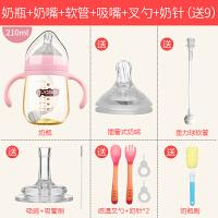 耐摔PPSU奶瓶宽口径带手柄婴儿塑料宝宝防胀气硅胶奶嘴新生儿奶瓶a222
