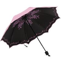 超轻小太阳伞雨伞女折叠防晒遮阳防外线晴雨两用三折小清新
