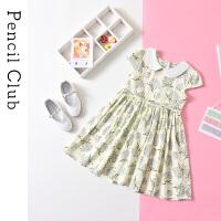 【3件2折:69.8】铅笔俱乐部童装2020夏装新款女童短袖连衣裙中大童裙子儿童印花裙