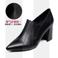 冬款高跟鞋女2018新款秋冬季尖头粗跟单鞋黑色真皮鞋加绒女鞋子棉SN4928