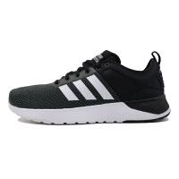 Adidas阿迪达斯男鞋 2017秋季新款NEO运动低帮轻便透气休闲鞋 BB9763