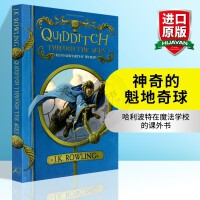 正版现货 神奇的魁地奇球 英文原版 Quidditch Through the Ages 哈利波特外传 英文版儿童小说