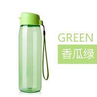 乐活750ml水杯子运动水壶塑料大容量户外便携防漏随手杯a230