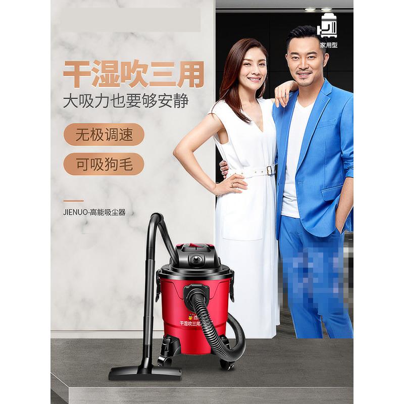 家庭吸尘器超强力大功率小型家用桶式静音手持式地毯吸尘机 kl4 10米电线可选★0耗材轻便清洁★一机多用