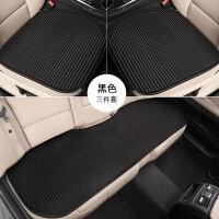 夏季汽车坐垫单片冰丝凉垫单座单个后排四季通用座垫无靠背三件套