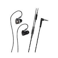 浦记 S50入耳式耳机 手机重低音运动耳塞电脑耳机
