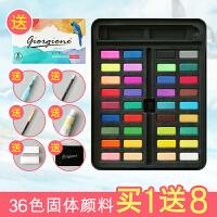 初学者水彩颜料36色固体套装可水洗入门用手绘水粉画工具便携