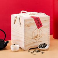 八马茶业 福鼎白茶白牡丹紫金白兰特级白牡丹木盒茶叶收藏装500克