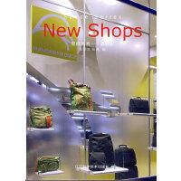 空间系列――新商品New Shops