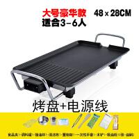 家用韩式多功能无烟炉电烧烤炉铁板烧电烤盘锅烤肉机烧烤架je7