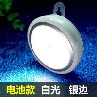 人体感应LED夜光小夜灯节能过道楼道声控光控充电池小壁灯