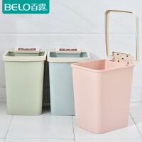 百露自带垃圾袋收纳盒垃圾桶厨房客厅卧室无盖垃圾篓塑料小纸篓