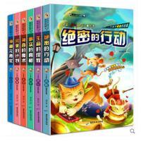 酷猫日记全集6册小学生课外阅读书籍儿童文学书籍9-12岁童话故事书4-6年级套装帮助提升6大正能量笑着读的文学经典书籍
