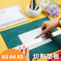A3切割垫大号A4手工写字书写考试绘画垫板A5美工作台pvc学生裁纸防割软桌垫绿色双面刻度模型橡皮章雕刻板diy