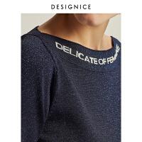 【2折参考价:140】迪赛尼斯商场同款新款圆领打底衫女士时尚字母提花洋气毛针织衫