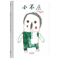 小不点(奇想国童书)