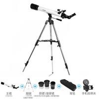 天文望远镜深空观星高倍高清夜视大人学生儿童初学2000
