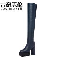 古奇天伦2017新款粗跟高筒靴秋长靴子女冬季高跟过膝靴瘦腿弹力靴
