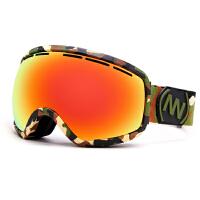 滑雪镜双层防雾大球面视野镜片滑雪眼镜男女可卡近视