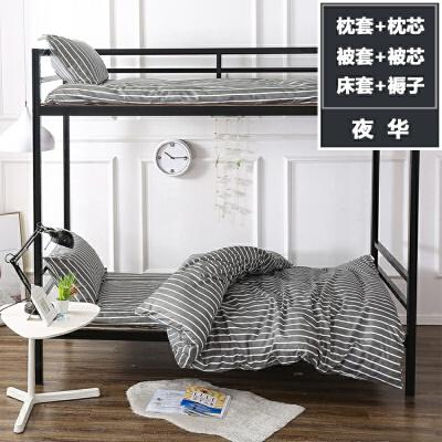 学生床上三件套单人被褥套装寝室0.9床垫被子枕头宿舍六件套1.2米