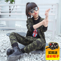 儿童迷彩服2018新款女童套装春秋季童装两件套12中大童军训服15岁