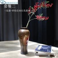 新中式摆件装饰客厅花瓶禅意中式家居陶瓷别墅花插样板间乔迁三件套装饰品桌面花鸟 套餐二花器 加单枝仿真浆果