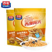 西麦麦片即食干吃烘焙燕麦片500gX2袋装营养燕麦代早餐冲饮谷物食品