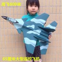 遥控航模无人飞机飞行器航拍滑翔机儿童玩具超大战斗机苏27a270 遥控战斗机蓝迷彩 飞机+三组充电电池