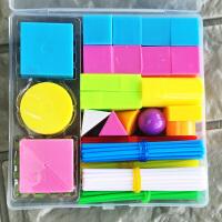 正方体长方体模型小学数学教具立体几何积木模具几何图形片套装