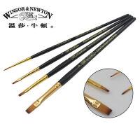 牛顿黑杆水粉笔套装 尼龙画笔 水彩 丙烯画笔4支装