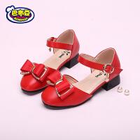 巴布豆童鞋 女童皮鞋2018春季新款女童单鞋中小童红色女孩公主鞋