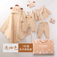 婴儿衣服0-3个月棉衣套装新生儿礼盒满月秋冬季初生宝宝用品 浅咖色 (7件套 / 含有棉抱被)