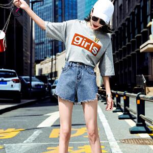 欧若珂   2018夏新款破洞牛仔超短裤女裤chic韩版百搭高腰宽松学生阔腿