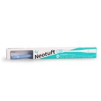 日本CI 宝宝小尖头牙刷婴儿童软毛护齿牙龈牙套清洁口腔深层清洁