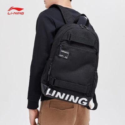 李宁2019新款训练系列背包双肩包男包书包电脑包运动包ABSP214