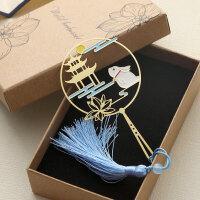 兔子团扇金属书签魔道周边小清新中秋节礼物中国风古典文艺礼品