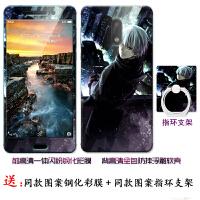手机壳nokia6手机套卡通硅胶防摔TA-1000软壳送一体钢化膜