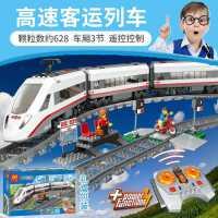 新品乐高积木电动遥控火车轨道拼装玩具系列城市绿皮货运客运高铁