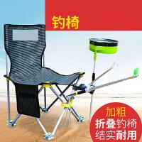 钓椅钓鱼椅可折叠台钓椅便携钓鱼凳子渔具垂钓用品座椅户外折叠椅 套餐三