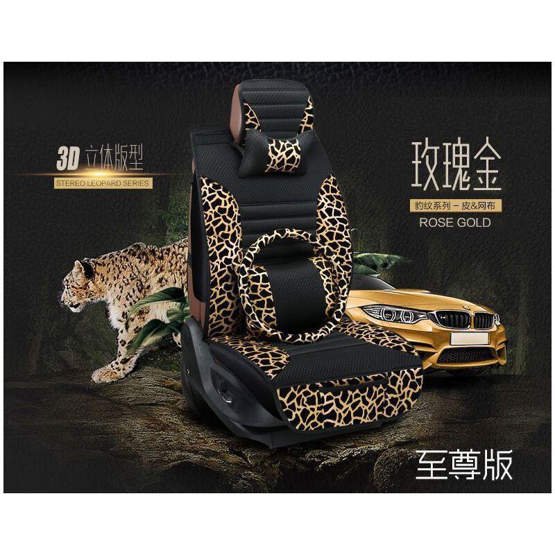 丰田卡罗拉威驰FS雷凌rav4致享冬季豹纹毛绒座套全包汽车坐垫 豹纹豪华版性感-网布款 金黑
