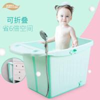 婴儿折叠浴盆新生儿沐浴桶加大号儿童洗澡盆可坐宝宝洗澡桶泡澡桶