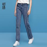 初语 2018夏季新款 韩版显瘦宽松九分牛仔裤女直筒修身女长裤