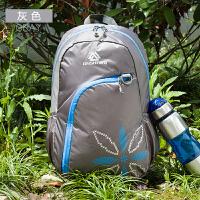 可折叠双肩包超轻皮肤包户外背包旅行包登山包便携男女款 18升