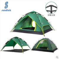 旅游便携帐篷2人3-4人户外全自动家庭双层防雨野外露营帐篷套装