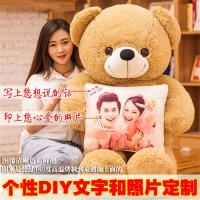 泰迪熊公仔毛衣抱抱熊玩偶布娃娃毛绒玩具熊抱枕送女友爱人生日礼物