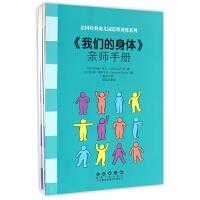 法国经典幼儿园思维训练系列(共6册)