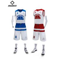 准者篮球服定制套装学生运动球衣背心训练比赛队服男士潮官方印字