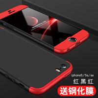 苹果5s手机壳 苹果5手机壳iPhone全包防摔苹果se保护套男女