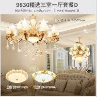 欧式玉石水晶吊灯红品爱家锌合金大气客厅灯具吸顶卧室餐厅灯
